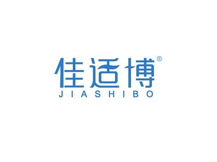 佳适博JIASHIBO