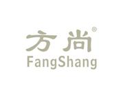 方尚FANGSHANG