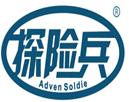 探险兵ADVEHR SOLDIE