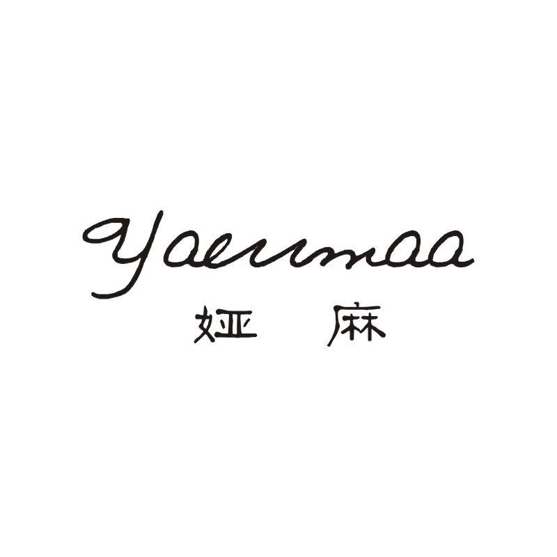 娅麻  YAERRMAA