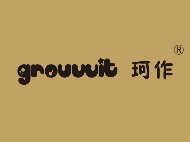 珂作 GROUUIT