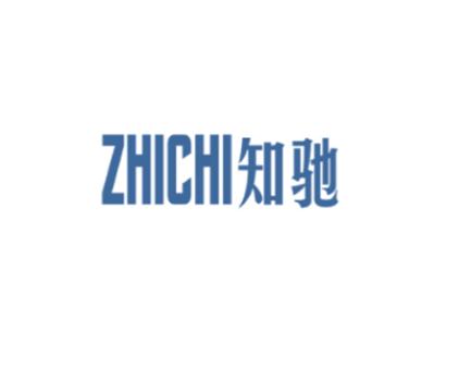 知驰 ZHICHI