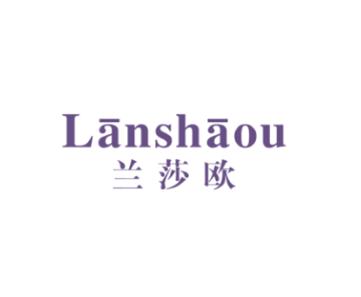 兰莎欧 Lanshaou