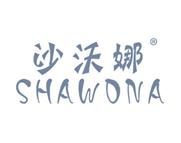 沙沃娜SHAWONA