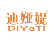 迪娅媞DIYATI