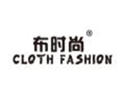 布时尚CLOTHFASHION