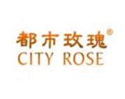 都市玫瑰CITYROSE