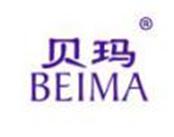 贝玛BEIMA