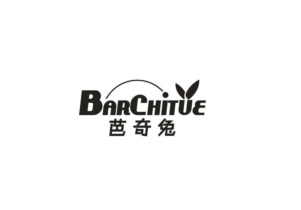 芭奇兔 BARCHITUE