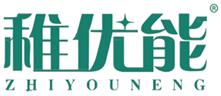 稚优能ZHIYOUNENG