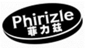 菲力兹(3,16 ,28类同名)