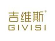 吉维斯GIVISI