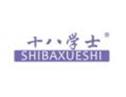 十八学士SHIBAXUESHI