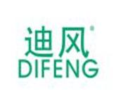 迪风DIFENG