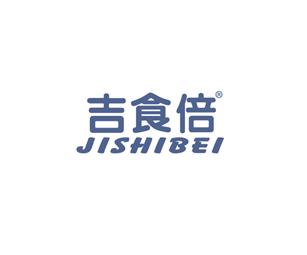 吉食倍JISHIBEI