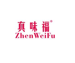 真味福ZHENWEIFU