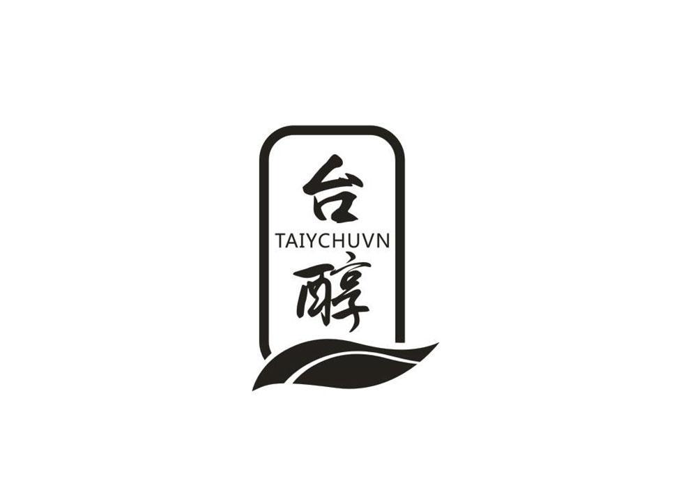 台醇 TAIYCHUVN