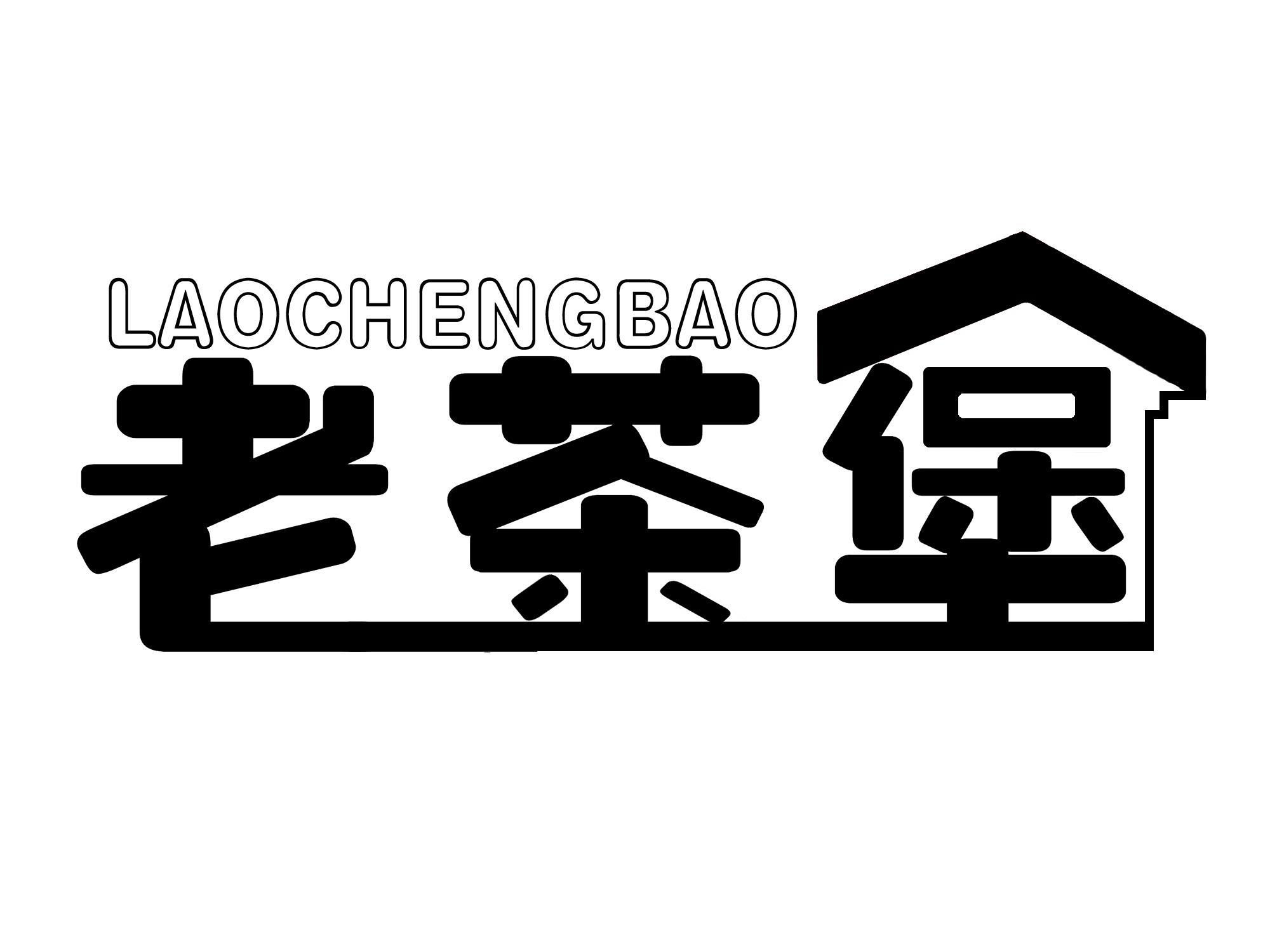 老茶堡 LAOCHENGBAO