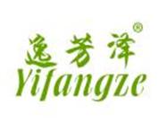 逸芳泽Yifangze