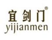 宜剑门Yijianmen