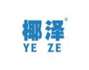 椰泽YEZE