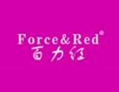 百力红FORCERED