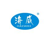 海威HAIWEI