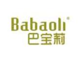 巴宝莉BABAOLI