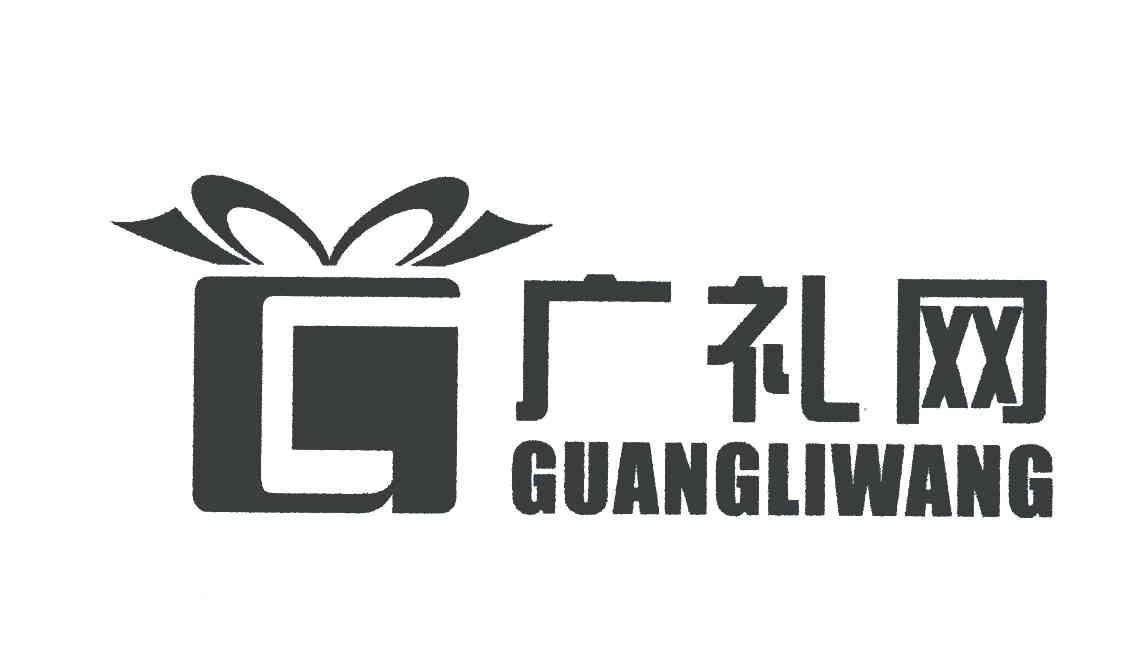 广礼网;G
