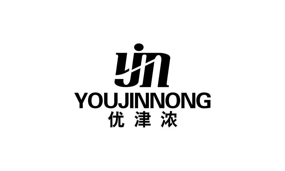 优津浓 YJN
