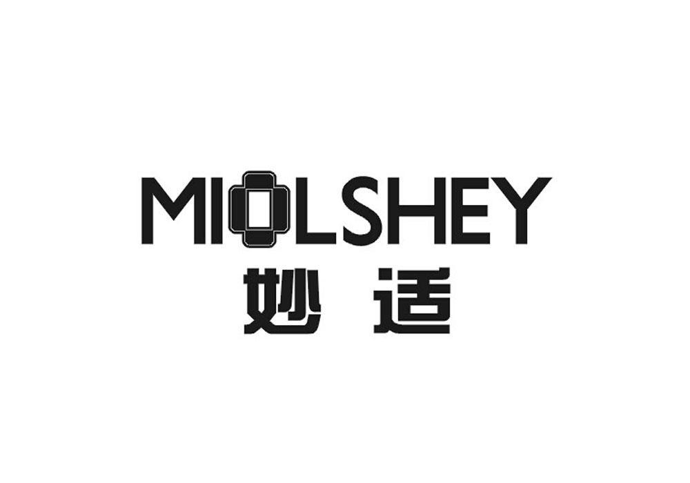 妙适 MIOLSHEY