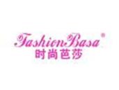 时尚芭莎FASHIONBASA
