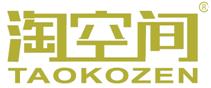 淘空间TAOKOZEN