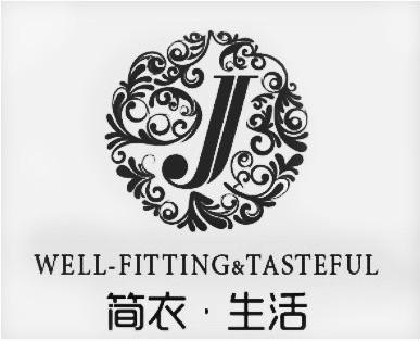 简衣·生活 WELL-FITTING&TASTEFUL J