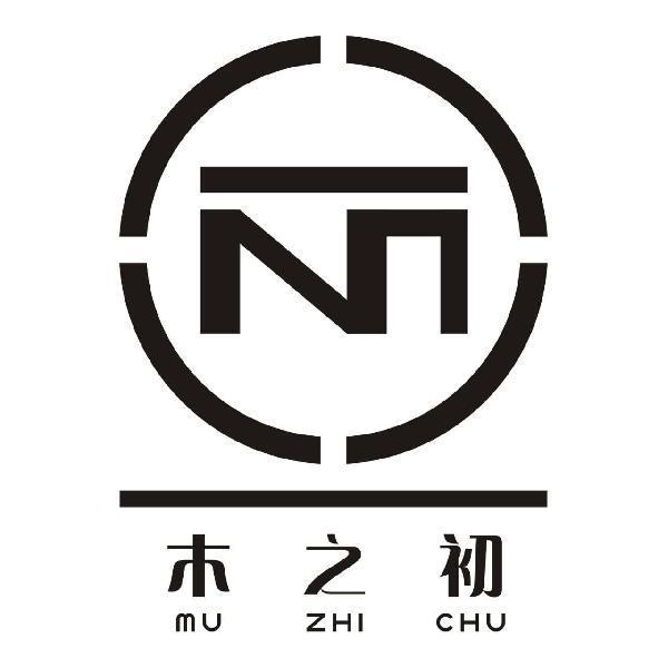 木之初 MU ZHI CHU
