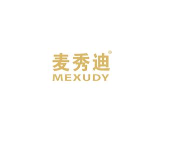 麦秀迪MEXUDY