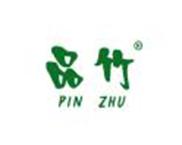 品竹PINZHU