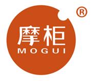 摩柜MOGUI
