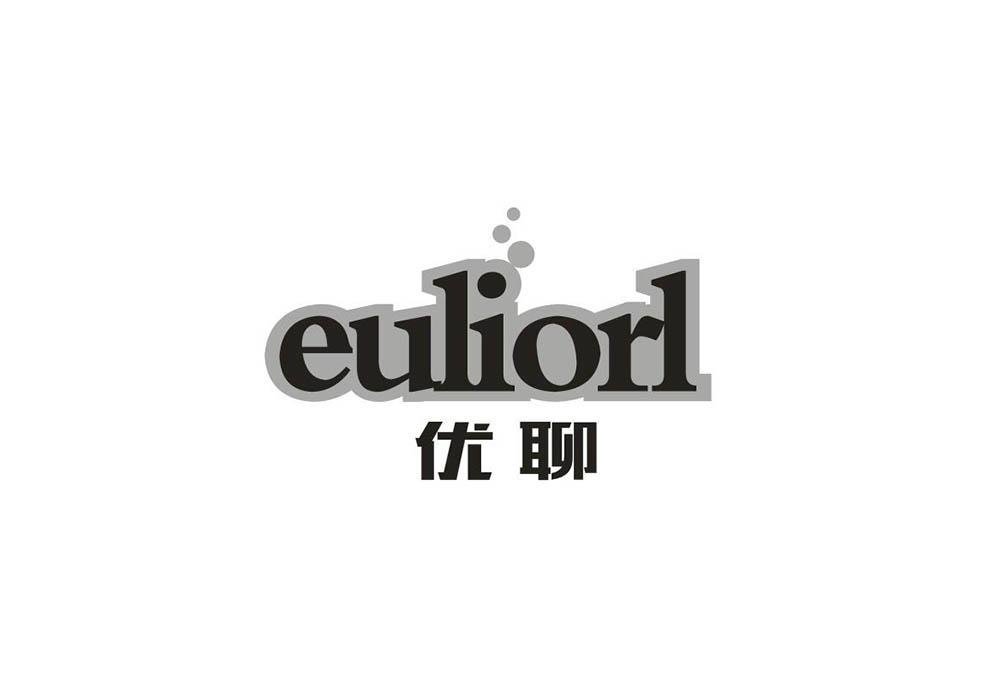 优聊 EULIORL